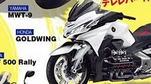 Gold Wing 2018
